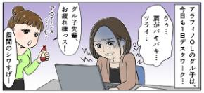 水野志音さんまんが電子書籍_001 のコピー 2.jpg
