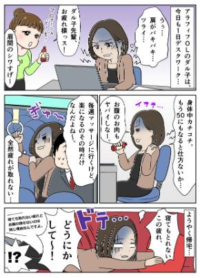 水野志音さんまんが電子書籍_001.jpg