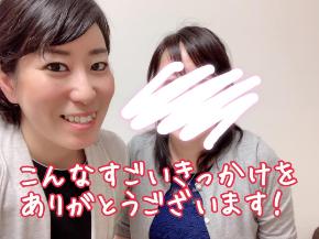 くびれバイト説明会Hさん.jpg