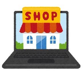 net_shop.jpg