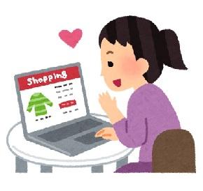 net_shopping_pc.jpg