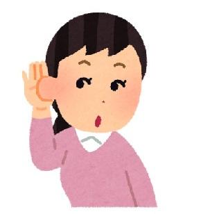 mimi_sumasu_woman.jpg