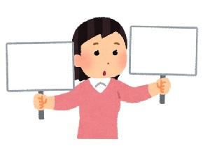 hikaku_board_woman.jpg