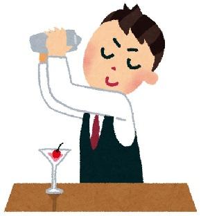 job_bartender.jpg