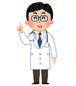 free-illustration-job-doctor-irasutoya.jpg