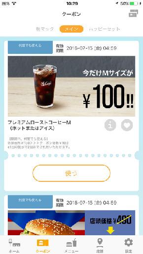 screen696x696.jpg
