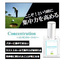 Concentration価格なし.png