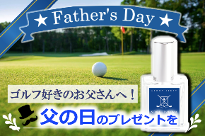 father's day2018new.png