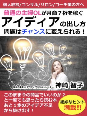 PDF表紙.png