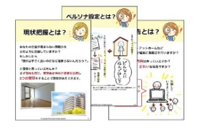 大脇さん電子書籍2.jpg