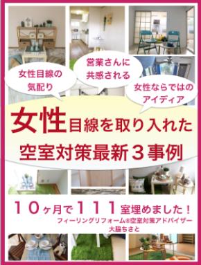 大脇さん電子書籍.png
