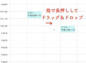 スクリーンショット 2019-04-04 8.35.22.png