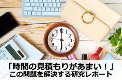 スクリーンショット 2019-04-29 21.01.17.png