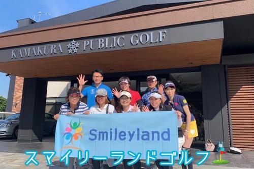 スマイリーランドゴルフ.jpg