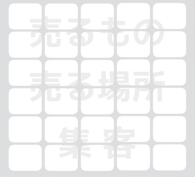 スクリーンショット 2019-12-20 20.19.06.png