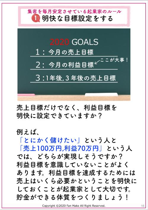 スクリーンショット 2020-03-13 22.30.54.png