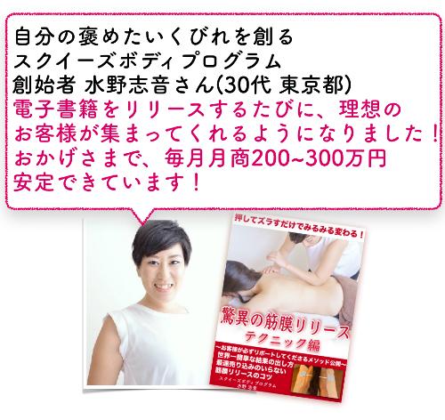 スクリーンショット 2020-04-12 19.14.38.png