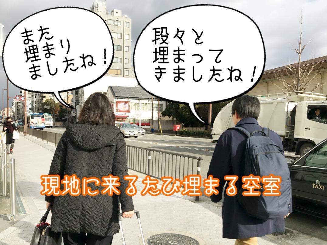 IMG_7520.JPG
