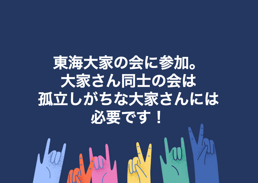 スクリーンショット 2018-02-10 16.01.20.png