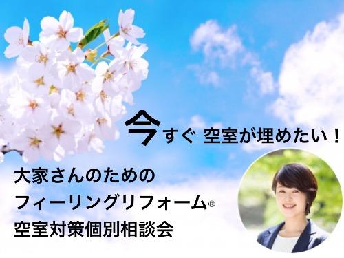 4月広告.001.jpeg