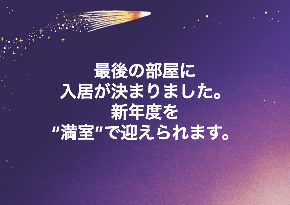 スクリーンショット 2018-03-23 19.22.44.png