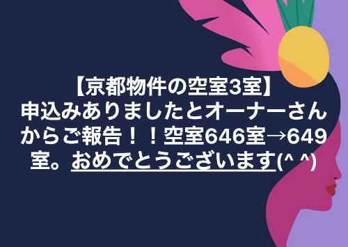 スクリーンショット 2018-03-24 20.45.56.png
