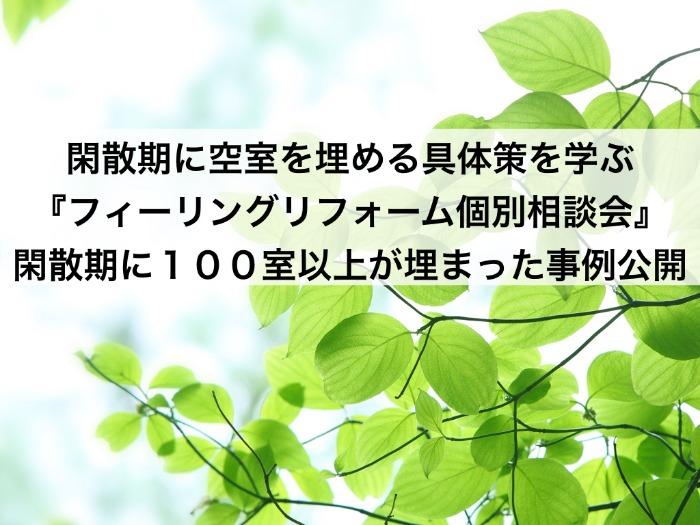 5月個別相談広告.001.jpeg