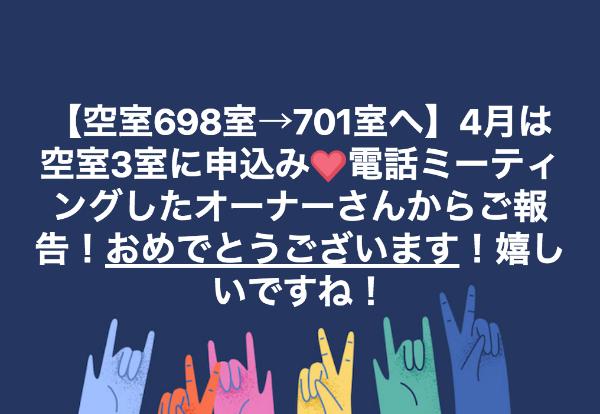 スクリーンショット 2018-05-07 16.06.34.png