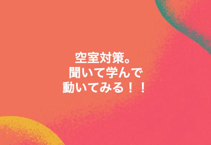 スクリーンショット 2018-05-11 13.12.17.png