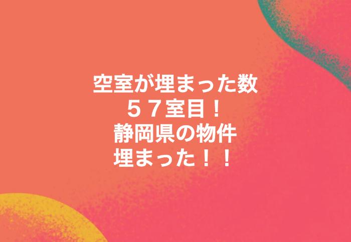 スクリーンショット 2018-05-14 20.45.13.png