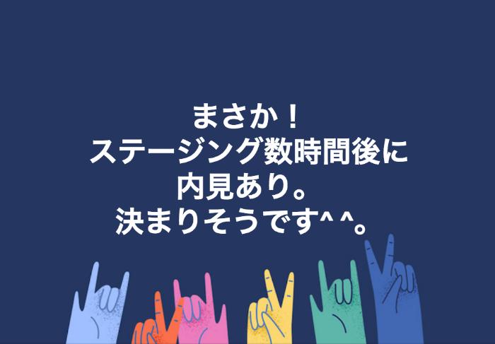 スクリーンショット 2018-05-23 18.51.23.png