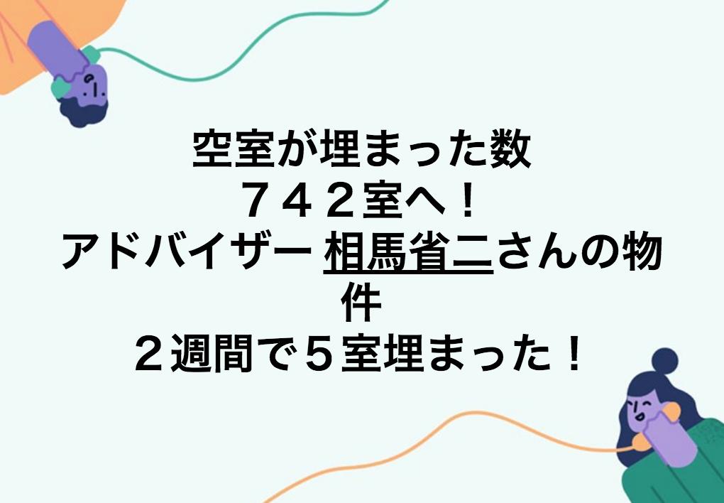 スクリーンショット 2018-05-29 15.09.59.png
