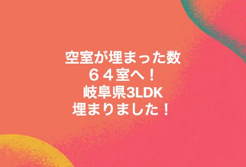 スクリーンショット 2018-06-06 21.54.47.png