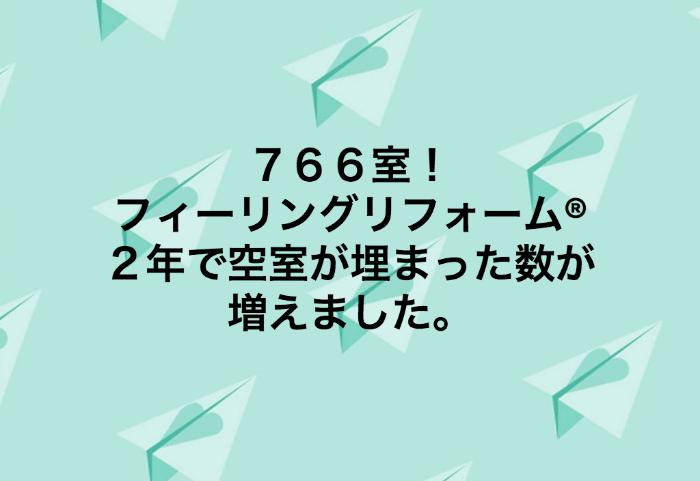 スクリーンショット 2018-07-03 23.24.59.png
