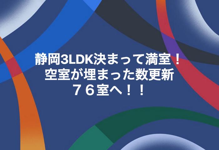 スクリーンショット 2018-07-09 19.01.26.png