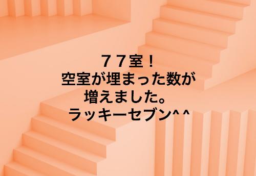 スクリーンショット 2018-07-12 12.38.33.png
