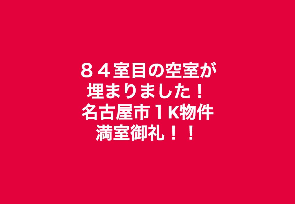 スクリーンショット 2018-08-01 18.49.16.png