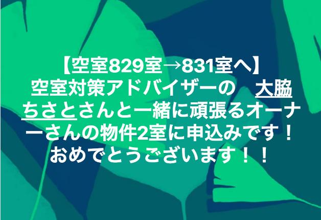 スクリーンショット 2018-08-04 22.58.55.png