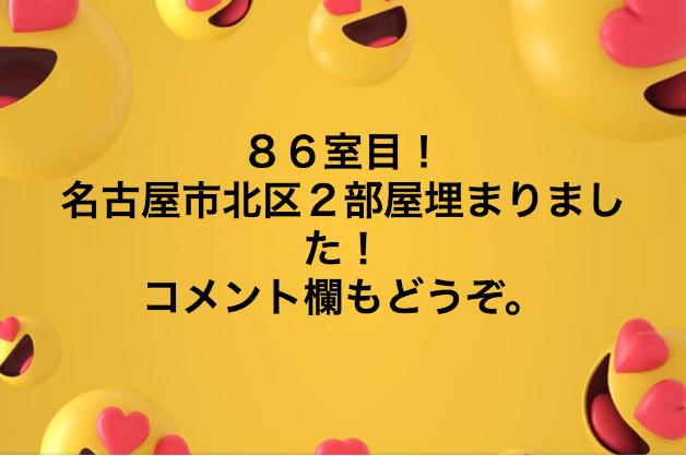 スクリーンショット 2018-08-19 20.46.47.png