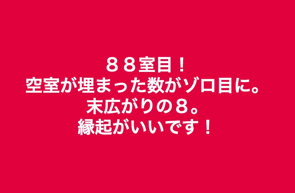 スクリーンショット 2018-08-19 20.46.35.png