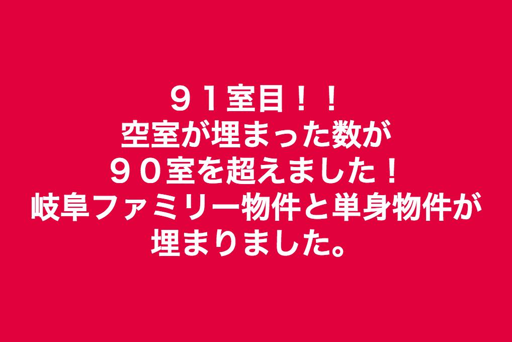 スクリーンショット 2018-08-20 19.22.21.png