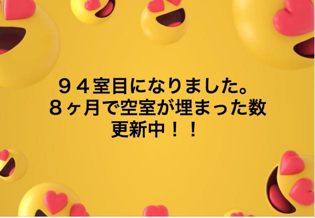 スクリーンショット 2018-09-13 5.48.42.png