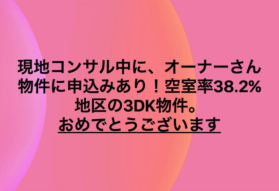 スクリーンショット 2018-09-14 9.10.07.png