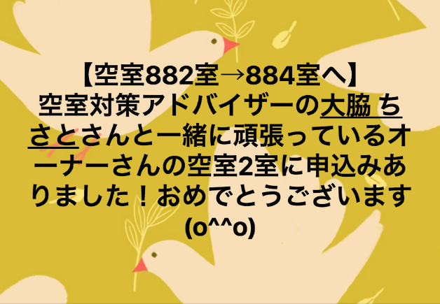 スクリーンショット 2018-09-17 5.57.48.png