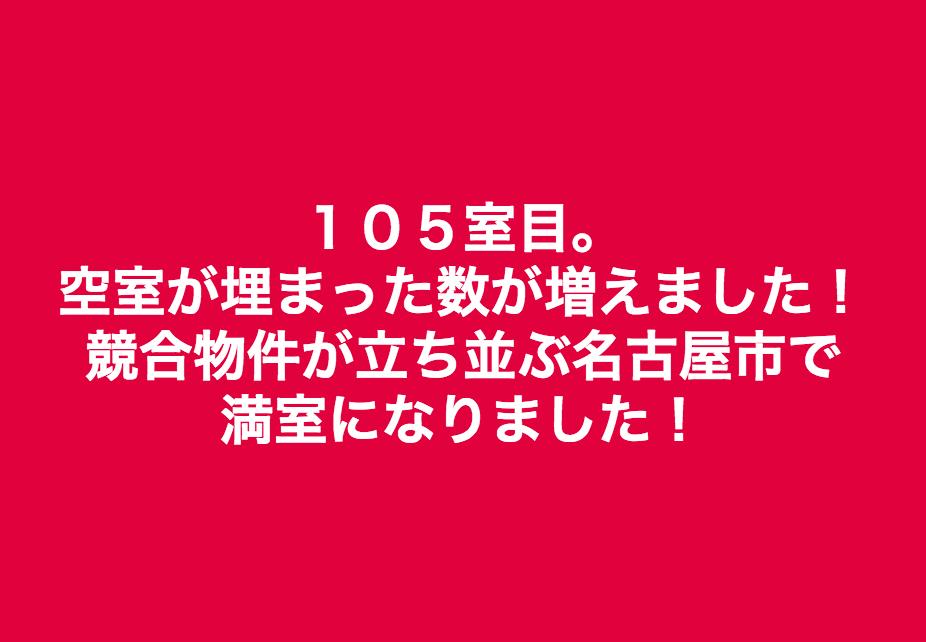 スクリーンショット 2018-09-27 9.58.14.png