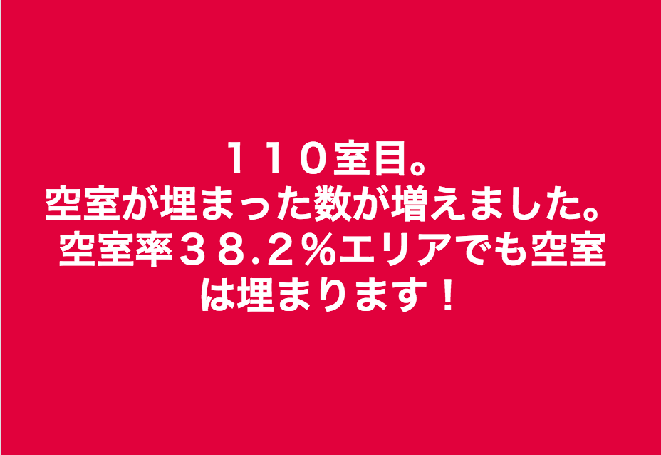 スクリーンショット 2018-10-03 15.09.42.png
