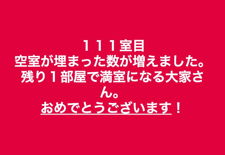 スクリーンショット 2018-10-11 19.39.01.png