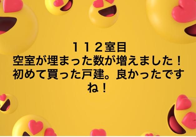 スクリーンショット 2018-10-12 20.11.38.png