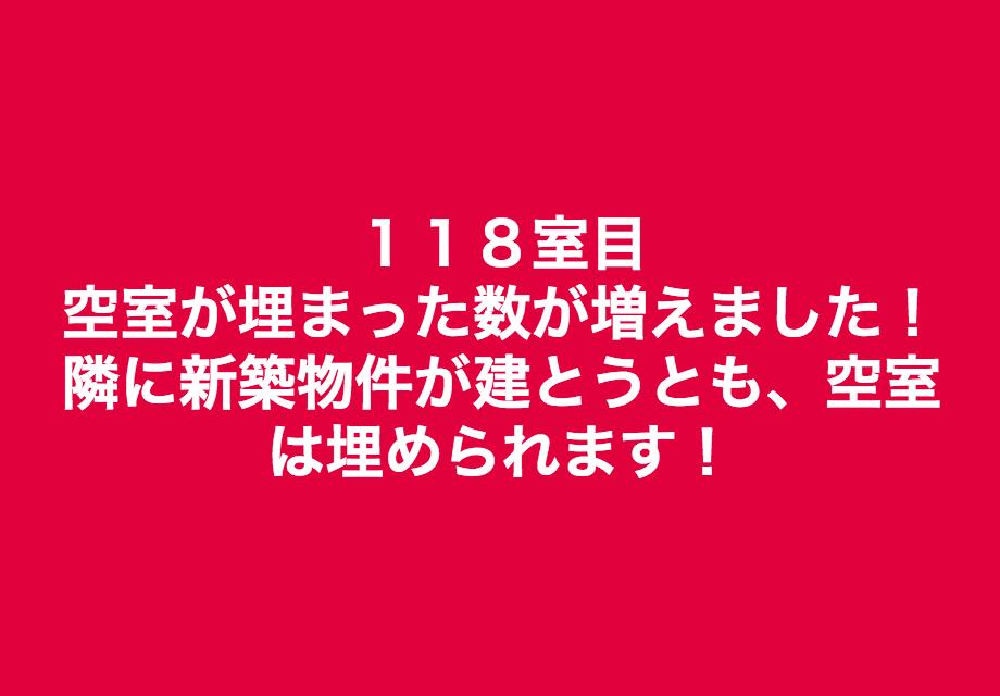 スクリーンショット 2018-10-22 21.17.35.png