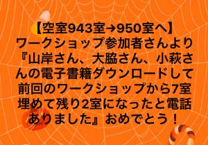 スクリーンショット 2018-10-30 23.01.36.png